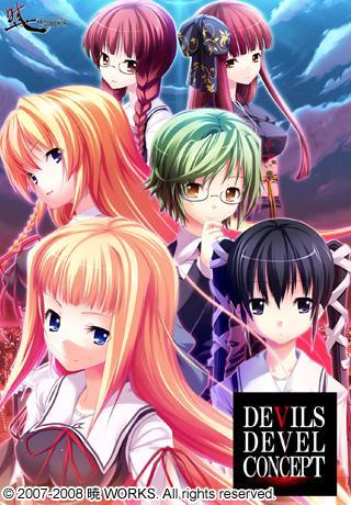 devils_devel_concept