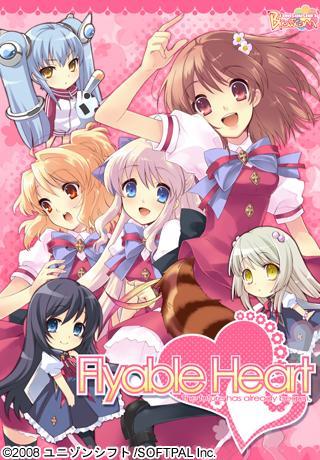 flyable_heart