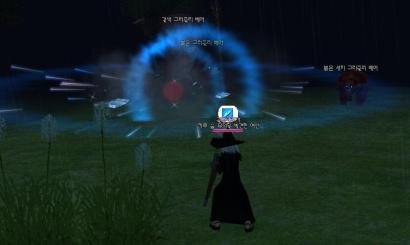 ice_spear
