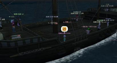 iria_fishing_boat