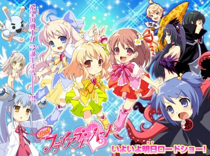 Yes! Flyable Heart!