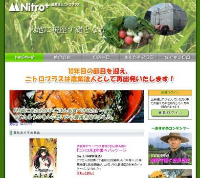 af_nitroplus