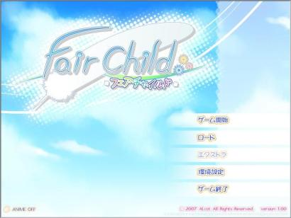 Fair Child