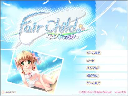 FC_Title_Screen_New