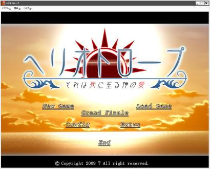 Title screen... Well after beating the game