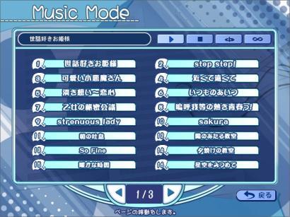 TY_Music_Mode
