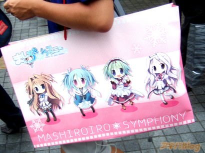 C76_Mashiroiro_Bag