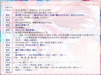 PR_Backlog