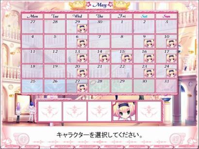 PR_Calendar