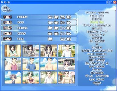 Interface_CG4
