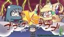 Koiiro_Sora_Moyou_CG3