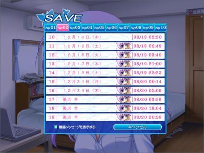 NN_Save_Menu