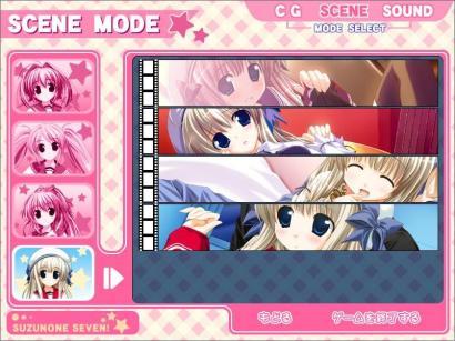 SZ_Scene_Mode