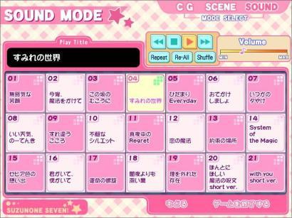 SZ_Sound_Mode