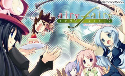 airy_Fairy