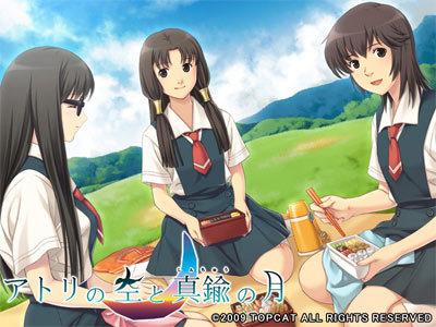 Atori_no_Sora_to_Shinchuu_no_Tsuki