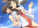 Atori_no_Sora_to_Shinchuu_no_Tsuki_CG