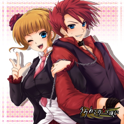Duet_by_Shiyoka