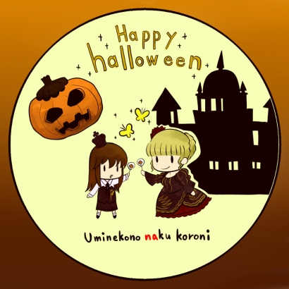 Happy_Halloween_by_Seito