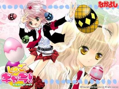Shugo_Chara_Party