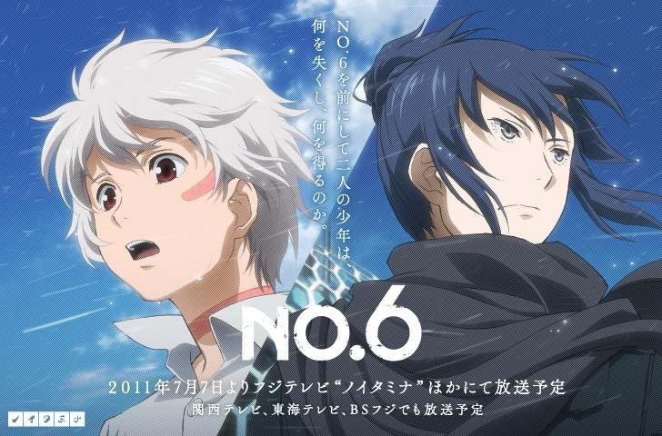 no_6_anime_01