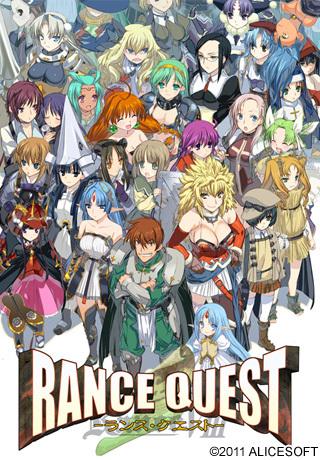 rance_quest.jpg