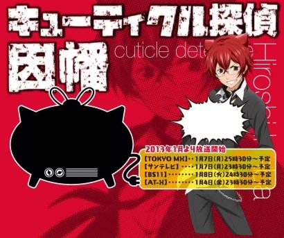 cuticle-detective-inaba-01