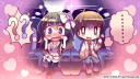 Hitotsu_Tobashi_Renai_CG3