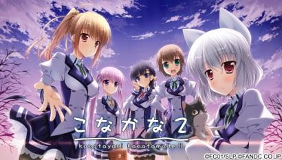 Konata_Yori_Kanata_Made_II