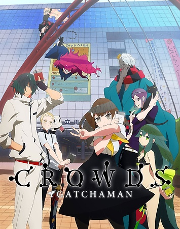 gatchaman-crowd-01