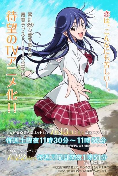 kimi-no-iu-iru-machi-01