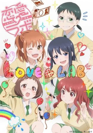 love-lab-01