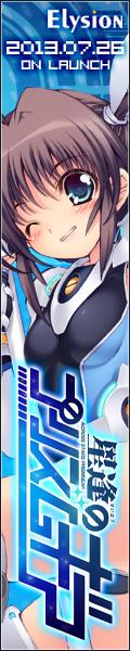 Hoshiai_no_Prism_Gear_Mii