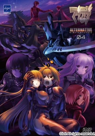 Muv-Luv_Alternative_Chronicles_04