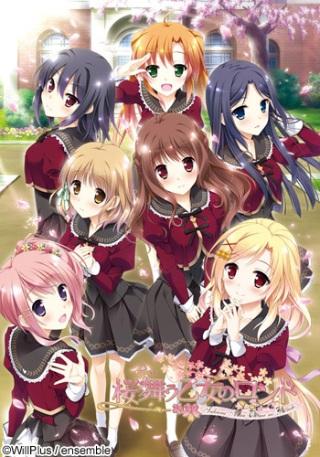Sakura_Mau_Otome_no_Rondo