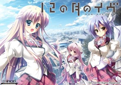 12_no_Tsuki_no_Eve