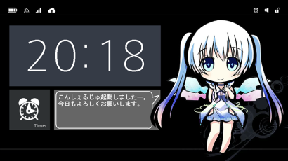 Bell_Alarm