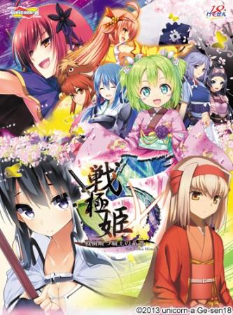 Sengokuhime5