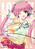 Lovely_Cation2_Hinata_Birthday_Collection