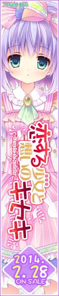 Koisuru_Doll_to_Omoi_no_Kiseki_Ena