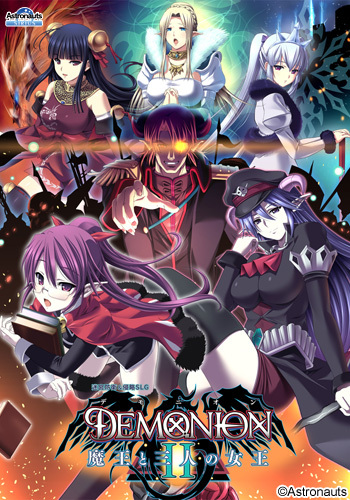 Demonion2