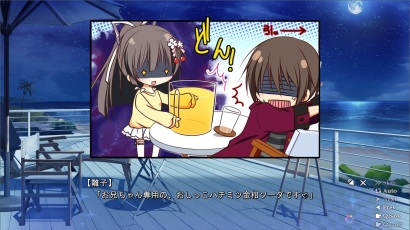 Innocent_Girl_Oshikko_Hachimitsu_Kinkan_Soda
