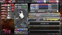 Shinsei_Mokujiroku_Death_March_CG4
