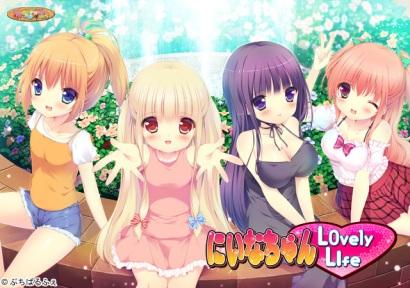 Niina-chan_Lovely_Life