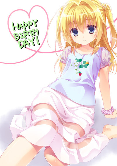 Sana_Birthday_2014_Muririn