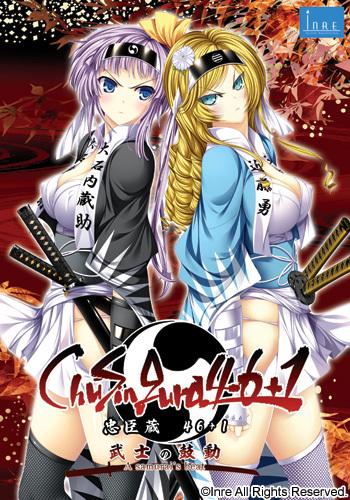 ChuSinGura461_FD