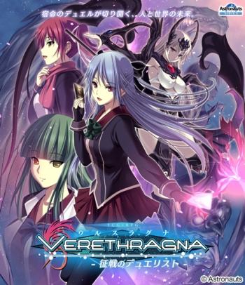 Verethragna