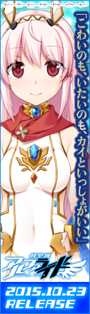 Kenseiki_Alpha_Ride_Alpharia