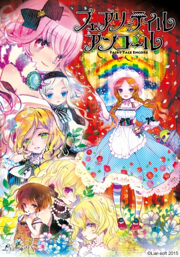 Fairytale_Encore