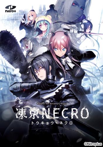 Tokyo_Necro